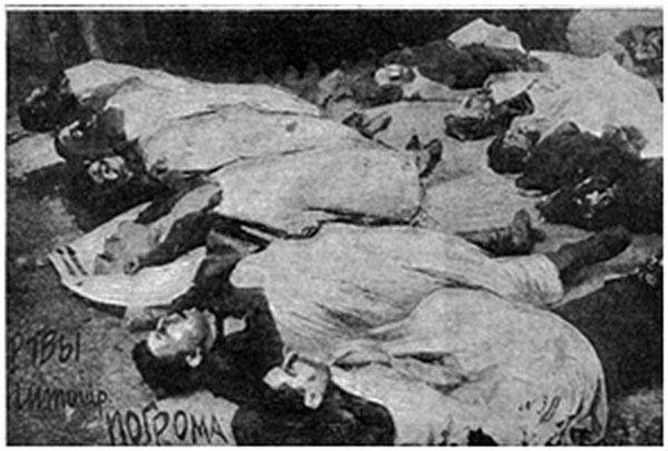 "Victims of Petliura's pogrom in Ukraine (Z. Ostrovsky. ""Jewish Pogroms of 1918–1921"", Мoscow, 1926)"